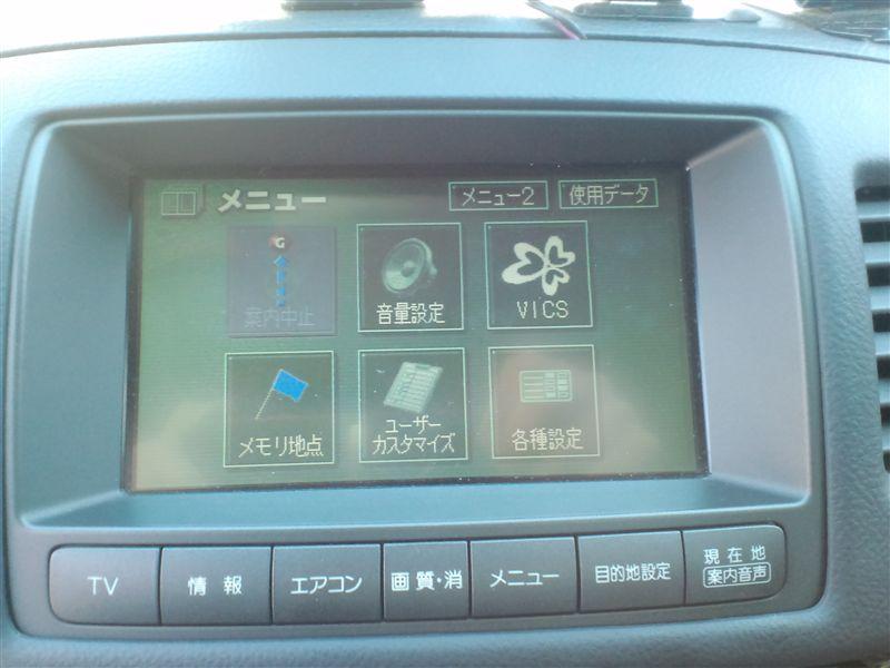 トヨタ純正 DVDナビコン 86841-52020