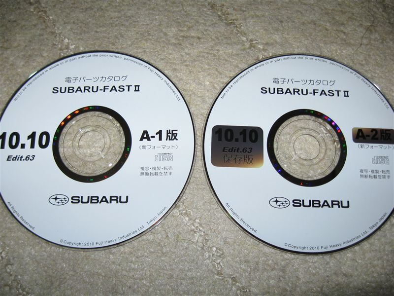 スバル 電子パーツカタログ SUBARU-FASTⅡ CD-ROM