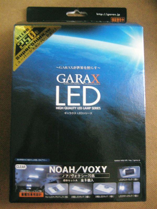 GARAX LED LAMP SERIES