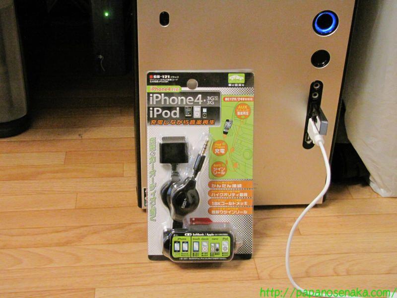 Giga style (ミラリード) ツインリール AUX音楽コード&充電器(iPod)BK GS-121