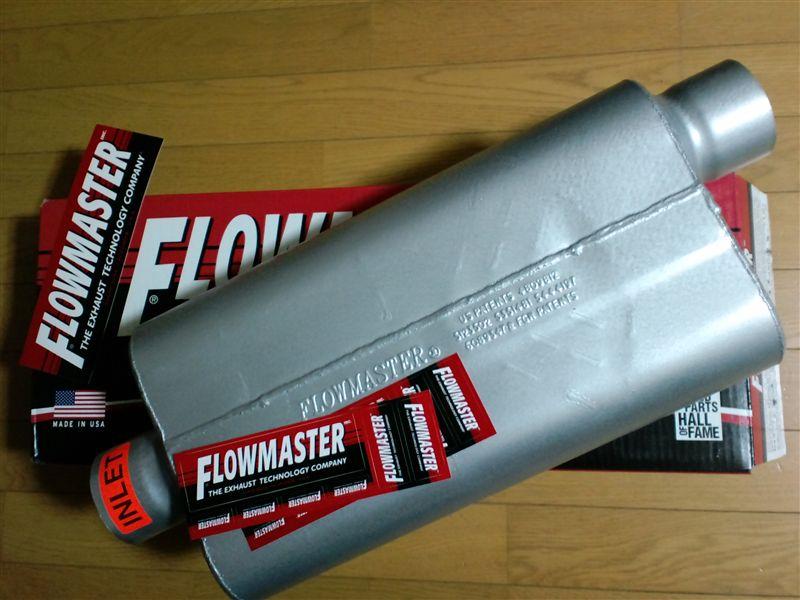 グランドボイジャーFLOWMASTER 50 Seriesの単体画像