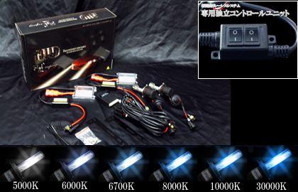 MR-SSid Company シドカンパニー SidCompany シドカンパニーHIDキット 35W H7/6700Kの単体画像