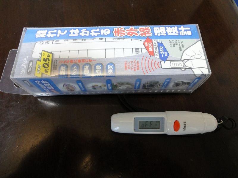 オーム電機 赤外線温度計TN006
