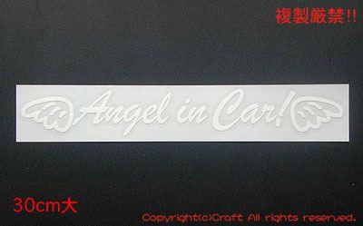 Design-craft Angel in Car ステッカー