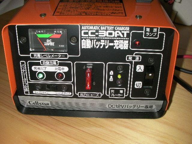 CELLSTAR  CC-30AT