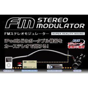 データシステム FMステレオモジュレーター FSM413