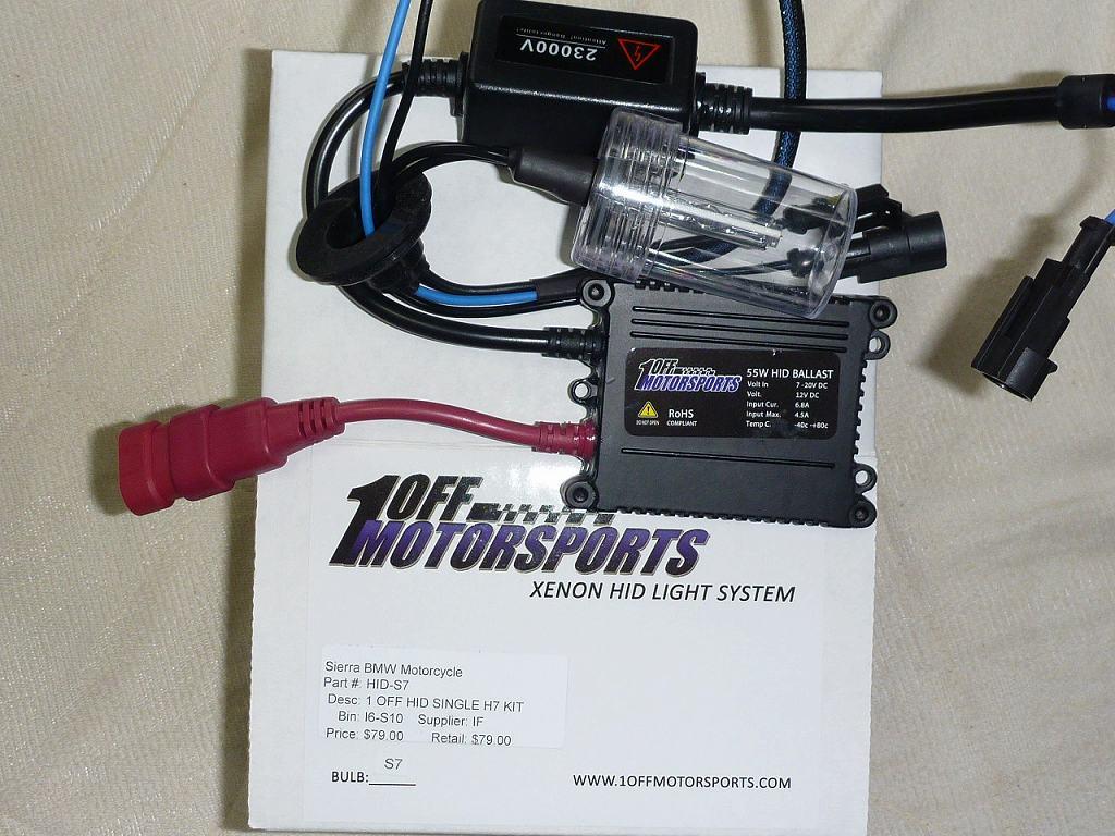 F650GS1 OFF MotorSports HID Single H7 kitの単体画像