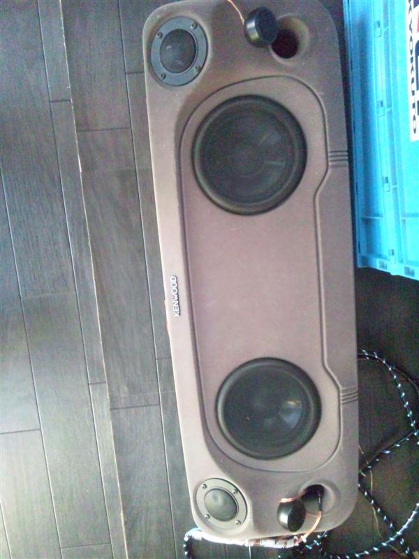 KENWOOD KSC-RZ5500