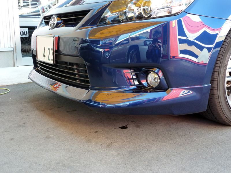 tCFIVE:AD by Five Axis Front Lip Spoilerの単体画像