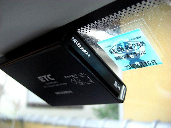 三菱電機 EP-500