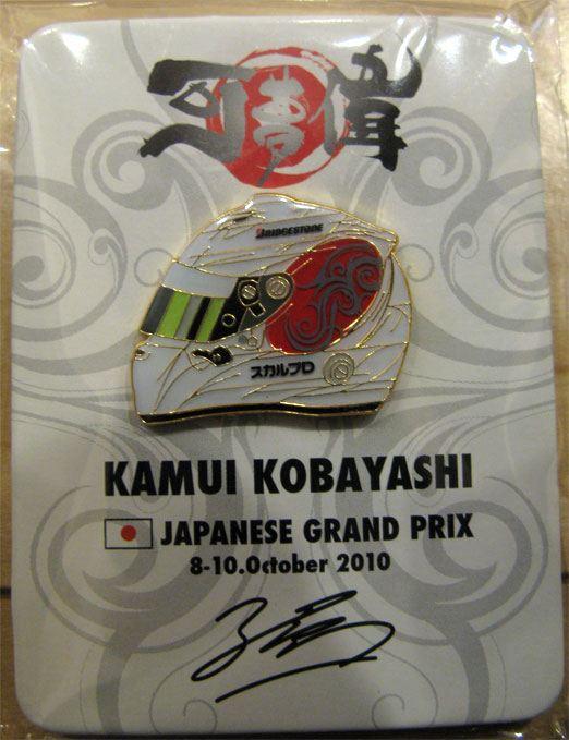 小林可夢偉 2010日本GP限定ヘルメット ピンバッジ
