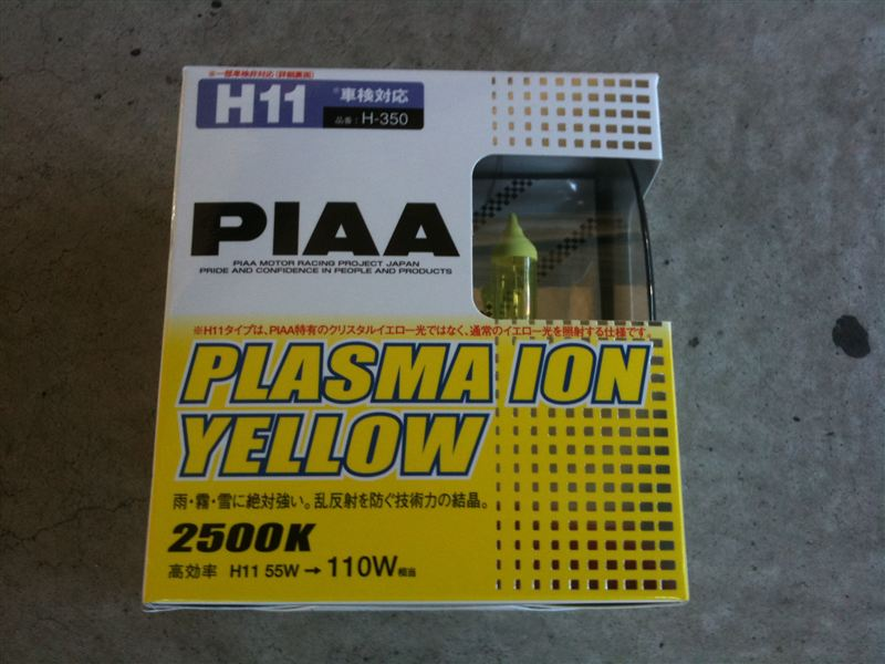 PIAA PLASMA ION YELLOW