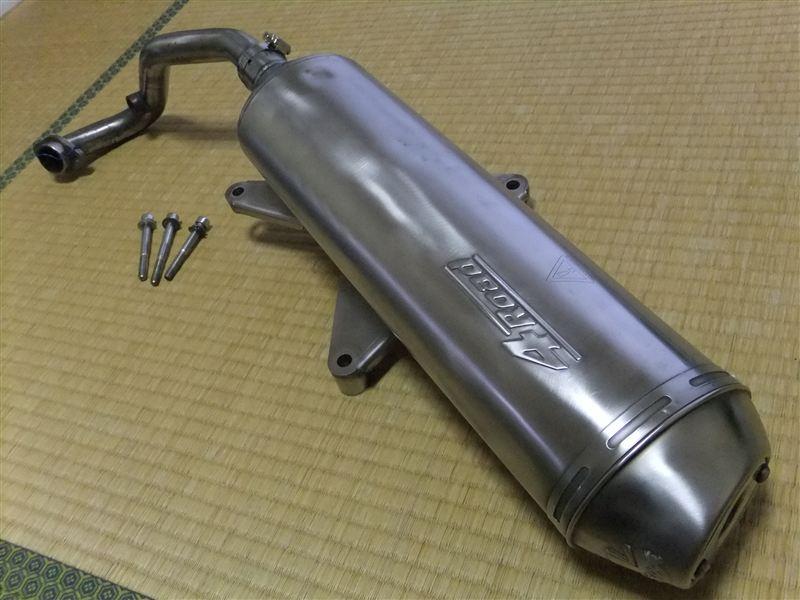 MP3 250RLレオビンチ 4Road Scootの単体画像