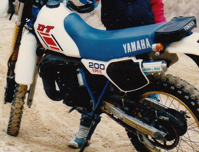 DT200Rラフ&ロード DT200R用マフラーの単体画像