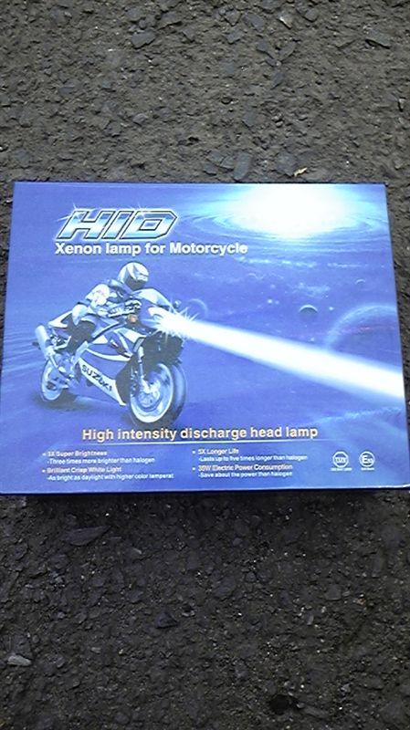 XLR250Rネクストステージ HIDキットの単体画像