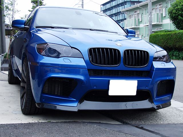Vorsteiner Add-On Front Spoiler