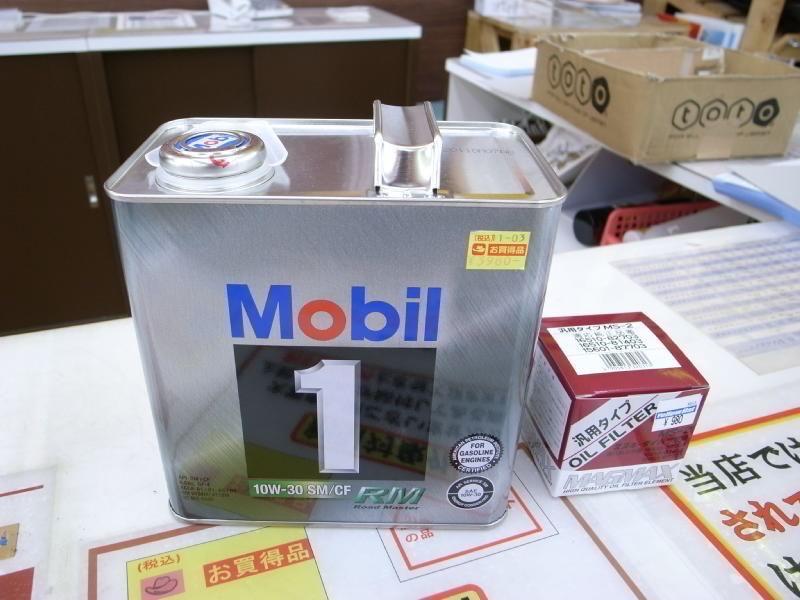 Mobil Mobil1ロードマスター 10W-30 SM/CF 3L