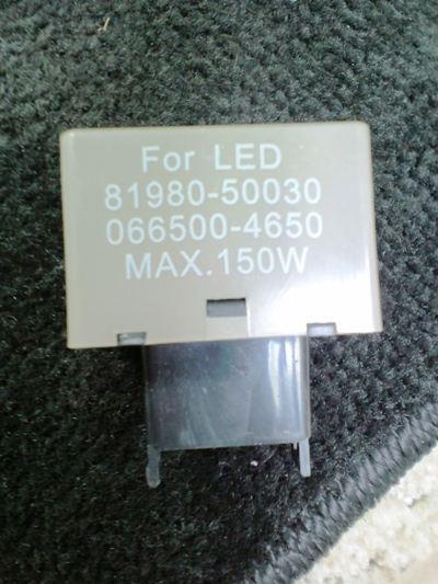 ノーブランド LED対応ウインカーリレー
