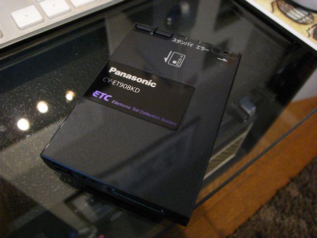 Panasonic  CY-ET908
