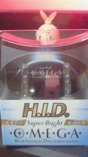 HID 6500K