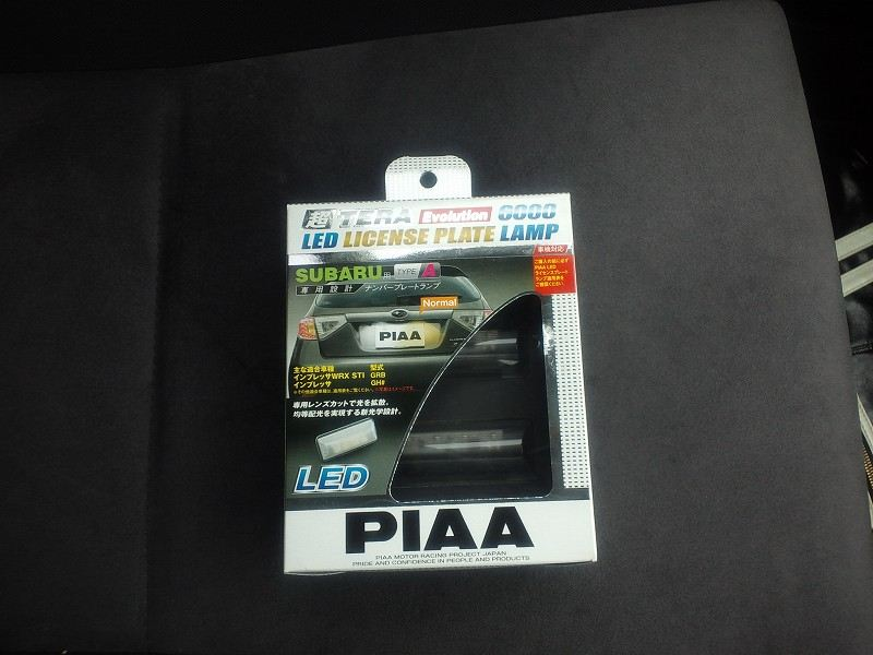 PIAA 超TERA LED LICENSE PLATE LAMP