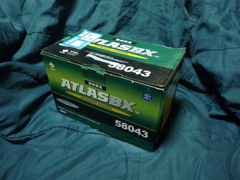 ATRAS ATRASBX 12V/80AH 58043