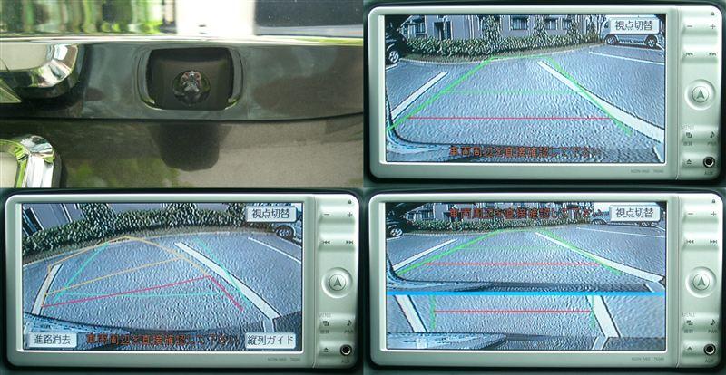 ガイド マルチ ビュー モニター バック 車種別! バックモニターの見え方と駐車支援システム