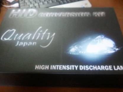 サファリHID 70W Quality Japan HID 70W (ヤフオク)の単体画像