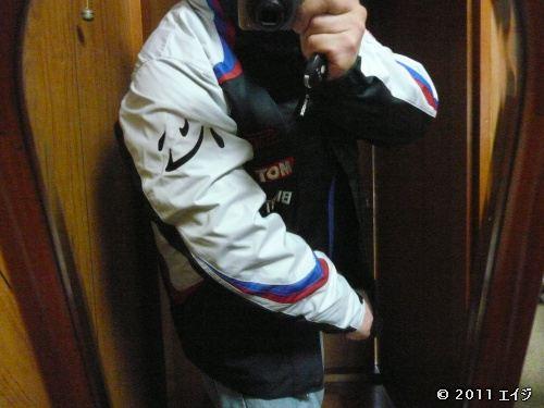STI 2012NBR チームジャケット