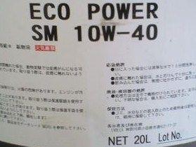 LINK POWER 10W-40