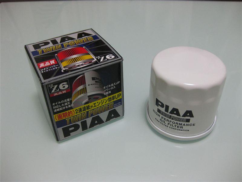 PIAA ツイン・パワー オイルフィルター