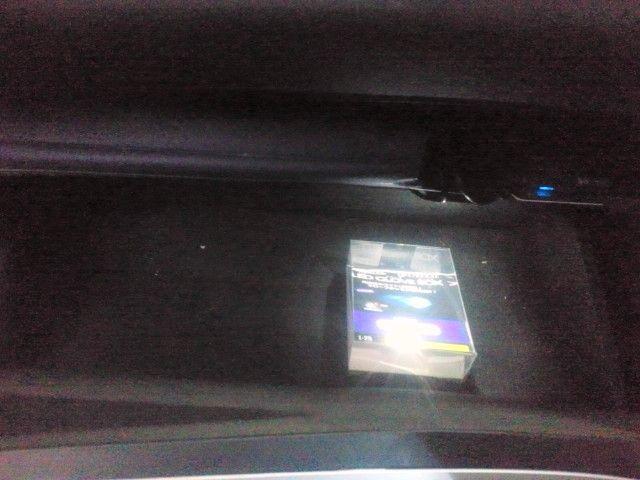 LIBERAL LED GLOVE BOX