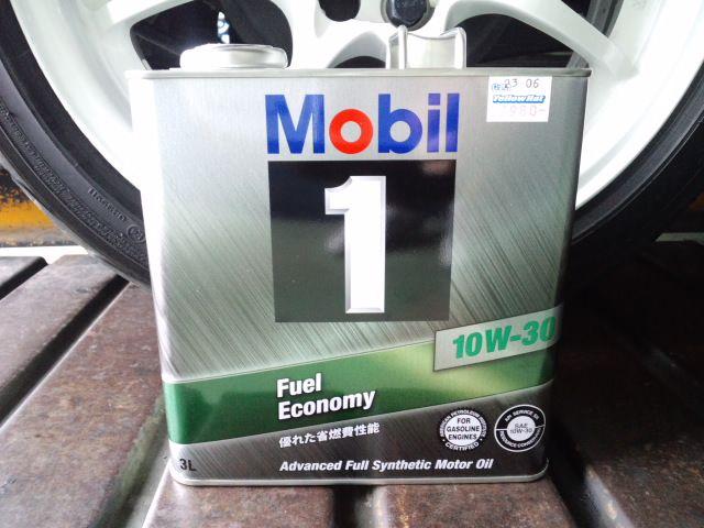 Mobil1 Fuel Economy10W-30