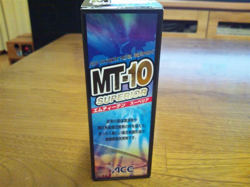 ACE MT-10 SUPERIOR