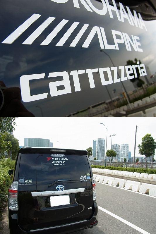 ALPINE & carrozzeria ステッカー