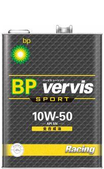 BP バービススポーツレーシング