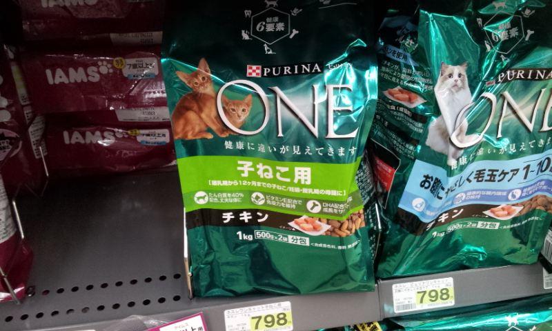 Nestle (ネスレ) PURINA ONE 子ねこ用[1歳まで チキン]