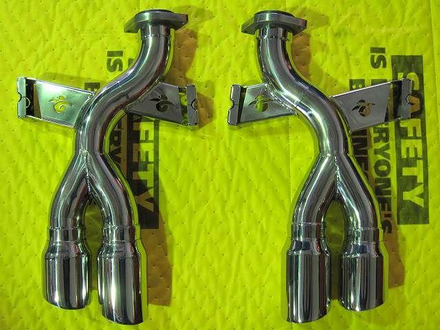 550マラネロtubi style tube exhaust(01069661000)の単体画像