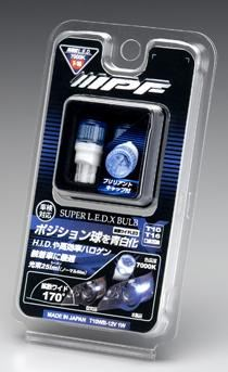 IPF SUPER LED X BULB XP-07 スーパーホワイト