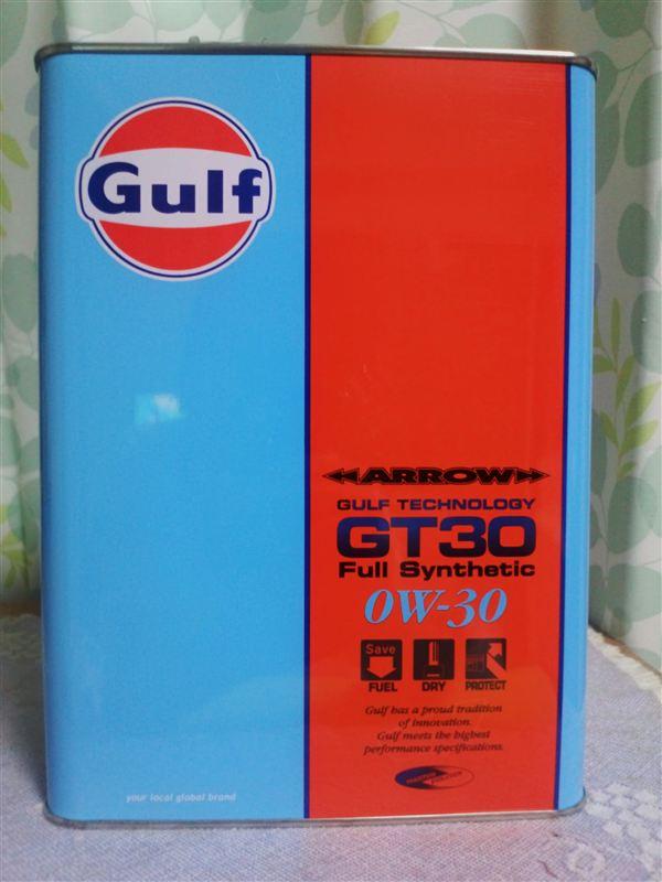 Gulf ARROW GT30 0W-30