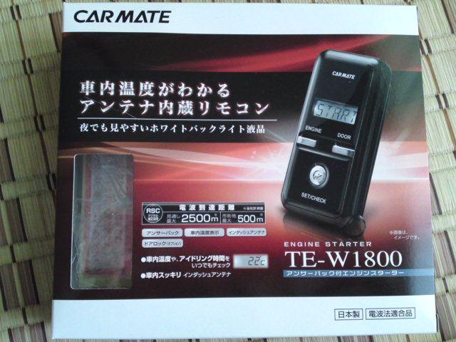 カーメイト TE-W1800