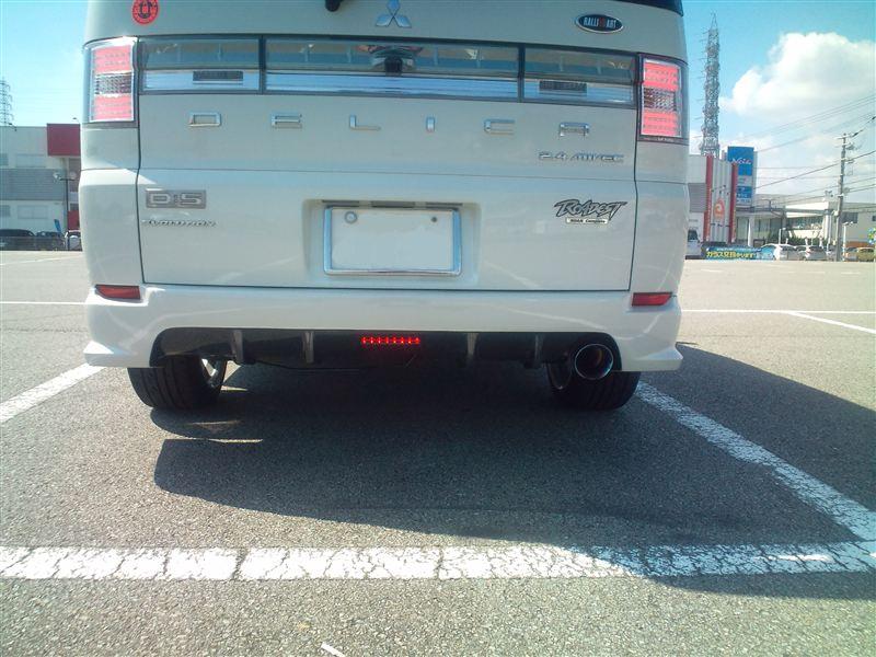 TGS D:5 Modified Rear Bumper For ROADEST