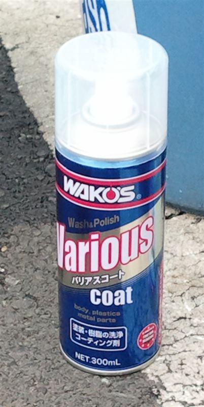 WAKO'S Various coat