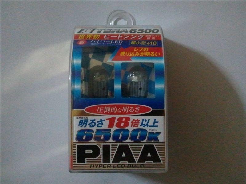 PIAA 超TERA6500