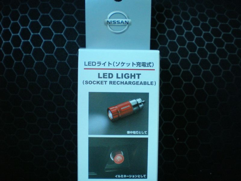 NISSAN Accessories LED LIGHT