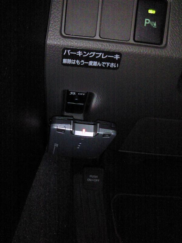 三菱重工 ETC車載器 MOBE-550