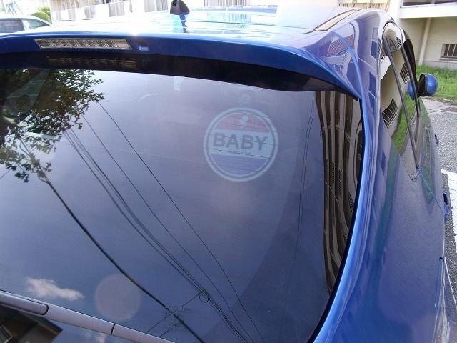 カーメイト BABY IN CAR