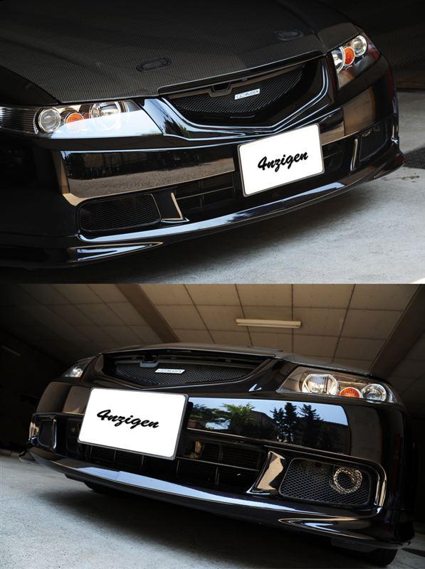 アコードワゴン24T SP純正 純正リップスポイラー(バンパー)穴あけメッシュ加工 by ホンダツインカムの単体画像