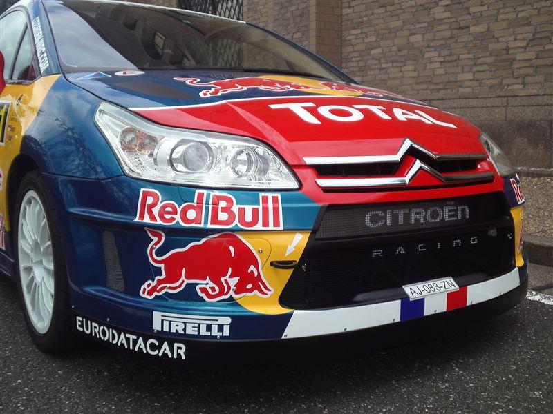 C4C2デザイン WRCバンパーの単体画像
