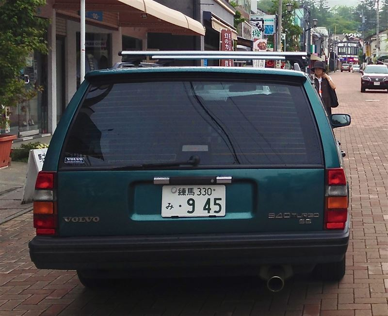 940 エステート (ワゴン)TME スポーツマフラーキット 940 / 740ターボの全体画像